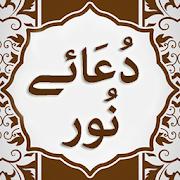 Shia Book